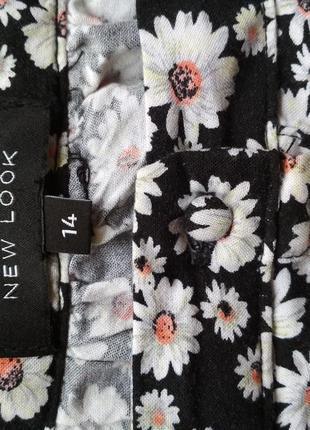 Юбка в цветочки от new look
