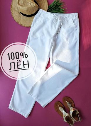 Белые льняные брюки atmosphere.
