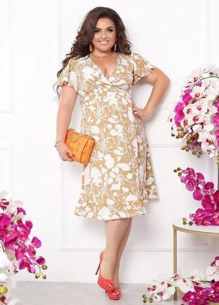 Платье летнее женское батал миди до колена на запах тонкое легкое