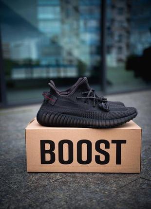 Стильные женские кроссовки кеды демисезонные adidas yeezy 350 текстильные чёрные
