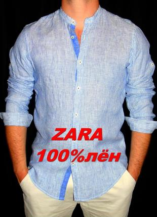 Zara шикарная рубашка в полоску лён - l - m