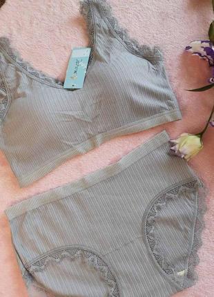 Базовый серый нежный  котоновый комплект нижнего белья с кружевом размер 42-46