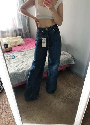 Шикарные широкие джинсы от zara на высокой посадке