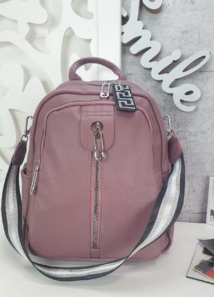 Рюкзак сумка екошкіра