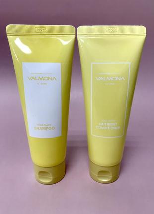 Живильна серія для волосся valmona yolk-mayo