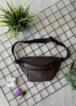 Бананка кожа шкіра замша эко-сумка на пояс ручная работа коричневая большая б3