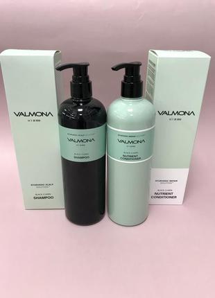 Серія проти випадіння волосся valmona black cumin
