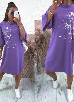 Платье летнее свободное