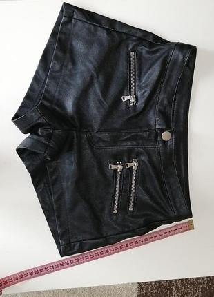 Шорты кожаные черные короткие