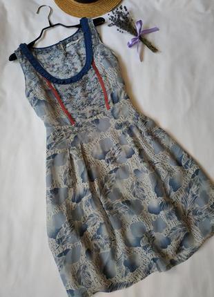 💯%шовкова сукня