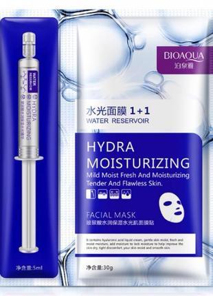 Тканевая маска плюс гиалуроновая кислота