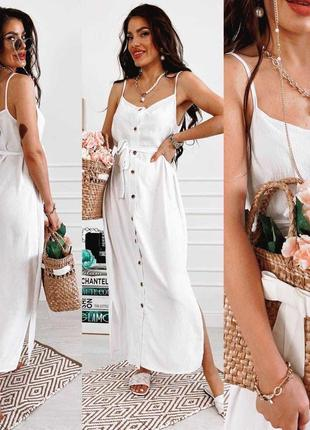 Белое платье макси 🤍