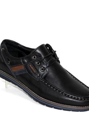 Подростковые чёрные туфли d5773