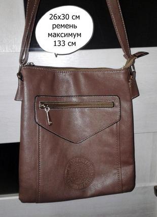 Кожаная сумка кросс боди женская /унисекс коричневая бежевая капучино