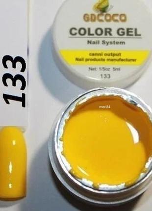 Цветной гель, гель-краска gdcoco 133