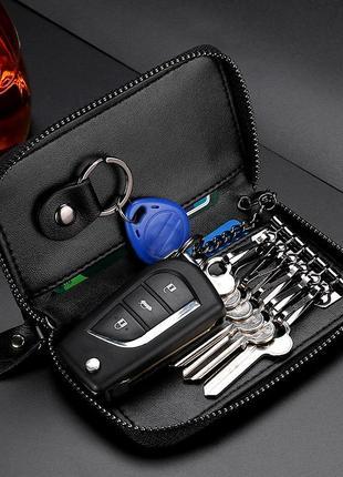 Многофункциональный автомобильный брелок-кошелек с держателем для ключей из натуральной кожи