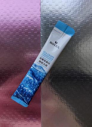 Ночная гелевая маска для лица botex охлаждающая стик