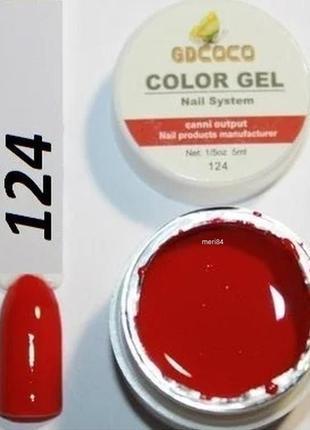 Цветной гель, гель-краска gdcoco 124