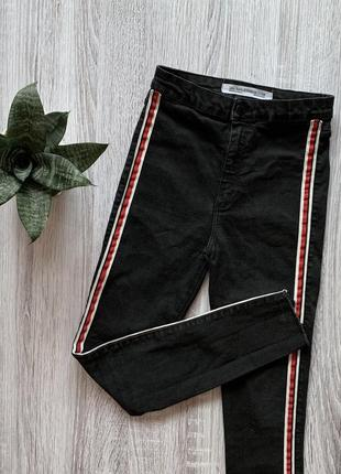 Штани, штаны, брюки, джинси, джинсы, скини, скіні, skinny, zara, зара