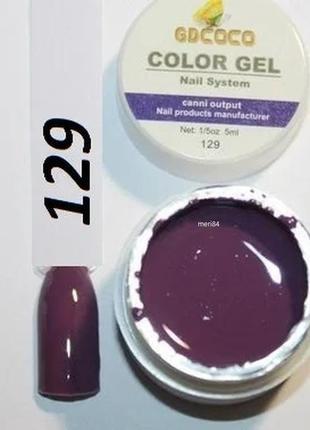 Цветной гель, гель-краска gdcoco 129