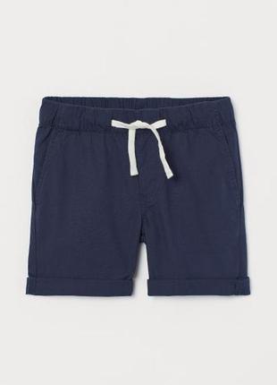 Хлопковые шорты h&m для мальчиков, 122,128