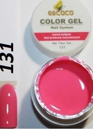 Цветной гель, гель-краска gdcoco №131