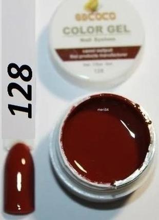 Цветной гель, гель-краска gdcoco 128