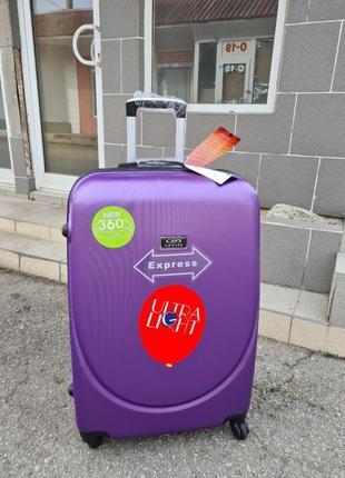 Чемодан,валіза ,польский бренд, надёжный чемодан ,новый
