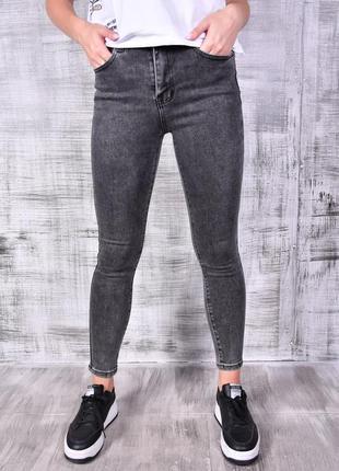 Стильные джинсы