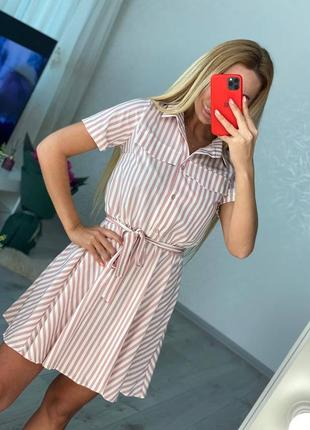 Платье рубашка полоска пояс