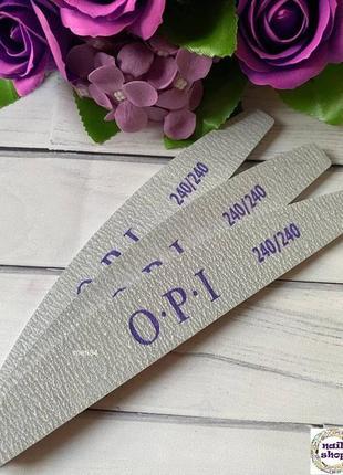 Пилка, пилочки для ногтей opi 240/240