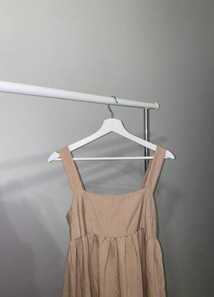 Плаття італійської фірми imperial