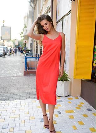 Платье сатиновое с разрезами по бокам