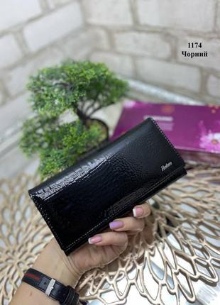 Новый лаковый кошелек из натуральной кожи