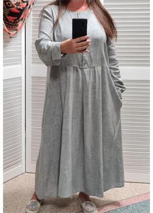 Длинное платье оверсайз с карманами zara