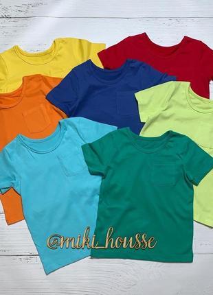 Яркие футболки для мальчика george