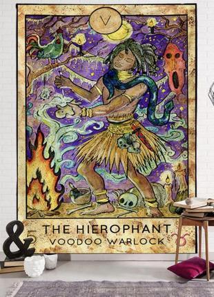 Картина-гобелен текстильный таро иерофант
