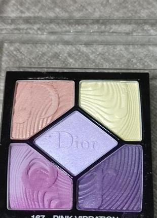 Dior палетка теней тон 167