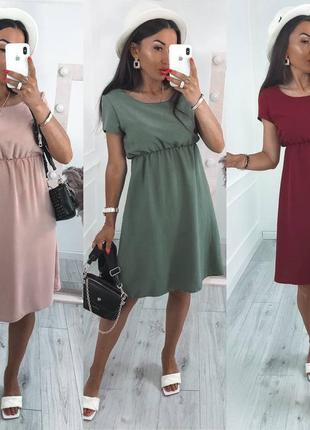 Базовое платье на резинке 4цвета)