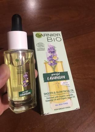 Масло для кожи лица с экстрактом лавандину garnier bio lavandin smooth and glow facial oil