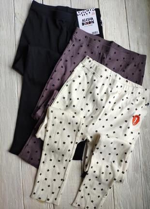 Лосины леггинсы штаны george