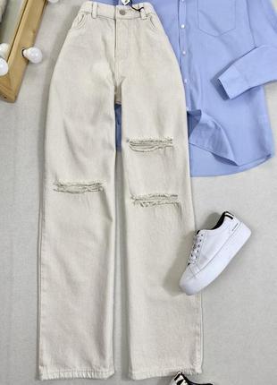 Трендові джинси палаццо з розрізами з супер високою посадкою