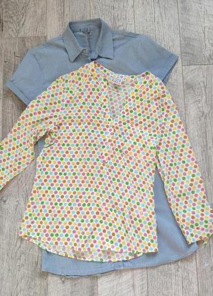Стильная легкая рубашка блуза