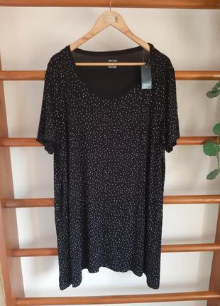 Удлинённая футболка/туника.esmara