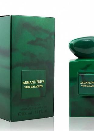 Giorgio armani prive vert malachite (тестер luxury orig.pack!) edt 100 m