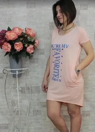 Платье-туника персик
