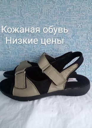 Распродажа кожаные сандалии dr. keller англия дешево