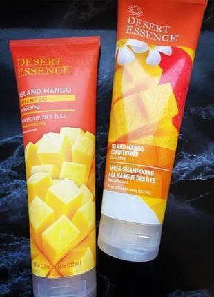 Desert essence, шампунь та кондиціонер з манго.для глибокого зволоження волосся.