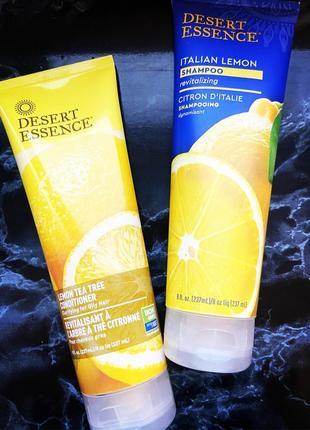 Desert essence,шампунь італійський лимон. кондиціонер лимонним чайним деревом. відновлюючий
