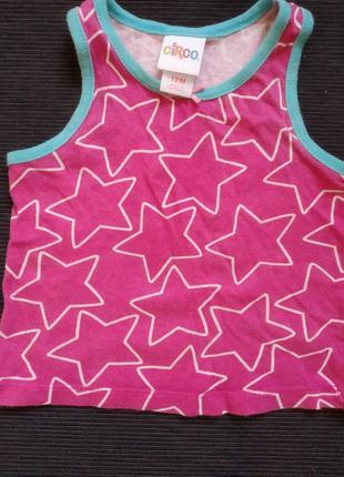 Майка в звездах 6-12 месяцев